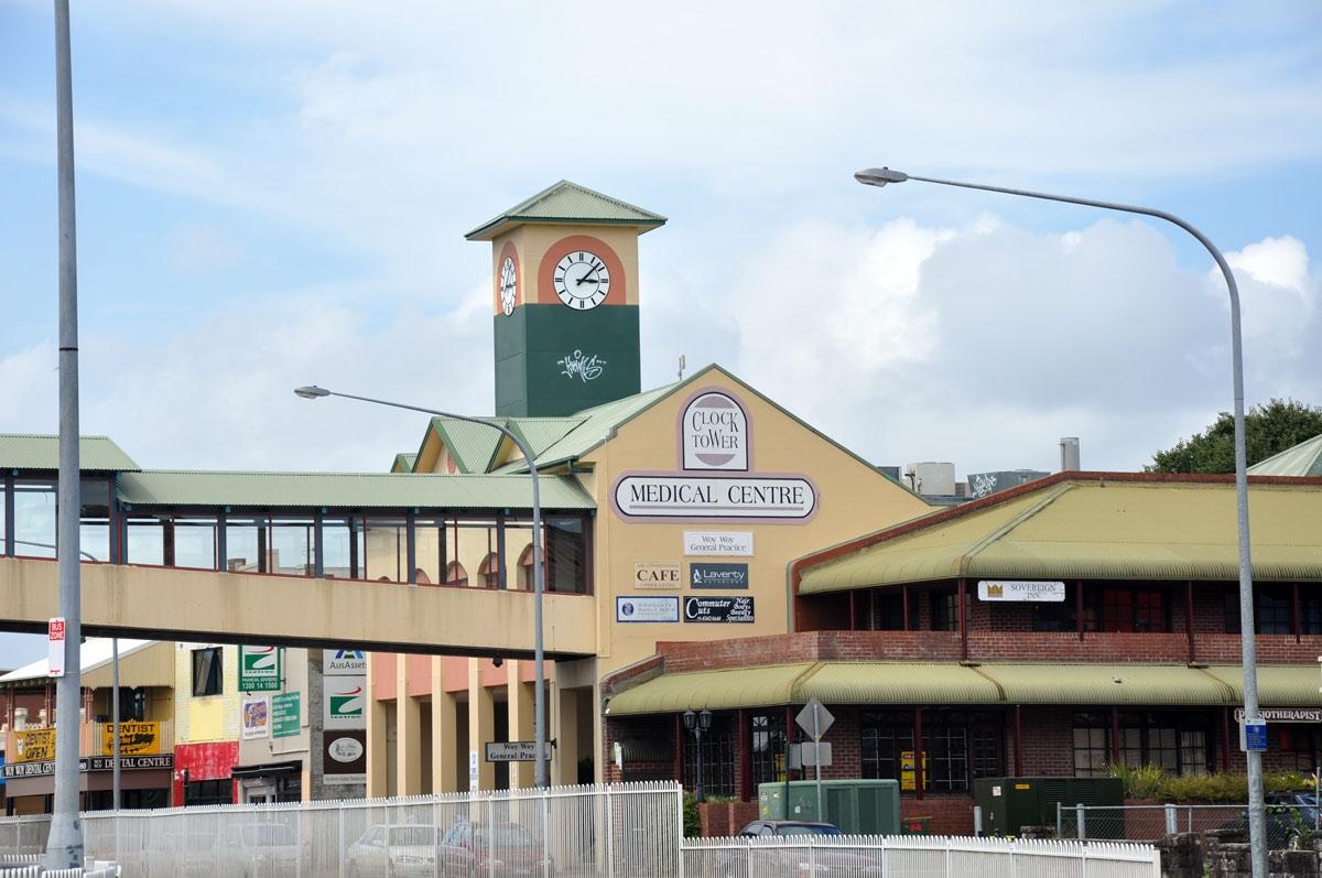 Woy Woy Town Centre